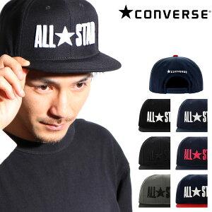 コンバース キャップ 帽子 メンズ レディース 100112304 CONVERSE フリーサイズ サイズ調整可能 ローキャップ CN ALL★STAR AW.TWILL SB CAP[bef][即日発送]