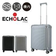 エコーラック スーツケース コンウッド 37L 38cm 2.7kg PC158-20 ECHOLAC   ハード ファスナー   TSAロック搭載