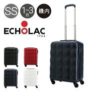 エコーラック スーツケース スクエアー 38L 37.5cm 3kg PC005-20 ECHOLAC   ハード ファスナー 機内持ち込み可   TSAロック搭載