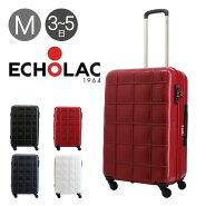 エコーラック スーツケース スクエアー 60(69)L 42cm 4kg PC005-24 ECHOLAC   ハード ファスナー   拡張 TSAロック搭載 エキスパンダブル