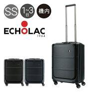 エコーラック スーツケース コレット 39L 38.5cm 3.3kg PC094F ECHOLAC   ハード ファスナー   TSAロック搭載