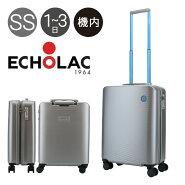 エコーラック スーツケース エコスマート 34L 38.5cm 2.8kg PC108Z-20 ECHOLAC   ハード ファスナー   TSAロック搭載