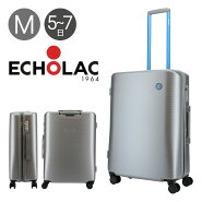 エコーラック スーツケース エコスマート 61L 46.5cm 3.4kg PC108Z-24 ECHOLAC   ハード ファスナー   TSAロック搭載