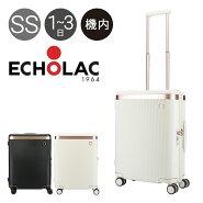 エコーラック スーツケース ダイナスティ 36L 39cm 3kg PC142-20 ECHOLAC   ハード ファスナー 機内持ち込み可   TSAロック搭載