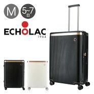 エコーラック スーツケース ダイナスティ 62L 47cm 3.9kg PC142-24 ECHOLAC   ハード ファスナー   TSAロック搭載