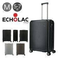 エコーラック スーツケース ショーグン 67L 47cm 3.9kg PC148-24 ECHOLAC   ハード ファスナー   TSAロック搭載