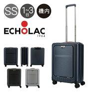 エコーラック スーツケース ナイト 37L 39cm 3.24kg PC161 ECHOLAC   ハード ファスナー   TSAロック搭載