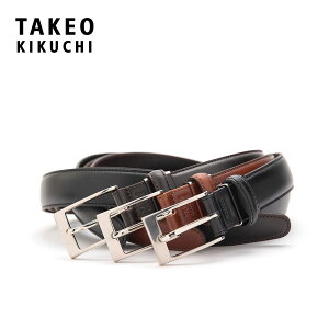 タケオキクチ ベルト メンズ 506017 日本製 TAKEO KIKUCHI | ビジネス カジュアル フォーマル 本革 レザー[PO5][bef][即日発送]