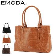 エモダ トートバッグ 横型 肩掛け A4 レディース EM-9305 EMODA   軽量 ビジネス