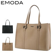 エモダ トートバッグ 横型 肩掛け A4 レディース EM-9315 EMODA ビジネス