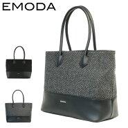 エモダ トートバッグ 横型 肩掛け A4 レディース EM-9316 EMODA ビジネス