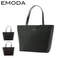 エモダ トートバッグ 横型 肩掛け A4 レディース EM-9326 EMODA   ファスナー付き ビジネス