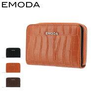 エモダ 二つ折り財布 ミニ財布 ラウンドファスナー レディース EM-9778 EMODA   ブランド専用BOX付き