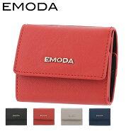 エモダ 三つ折り財布 ミニ財布 レディース EM-9779 EMODA   ブランド専用BOX付き