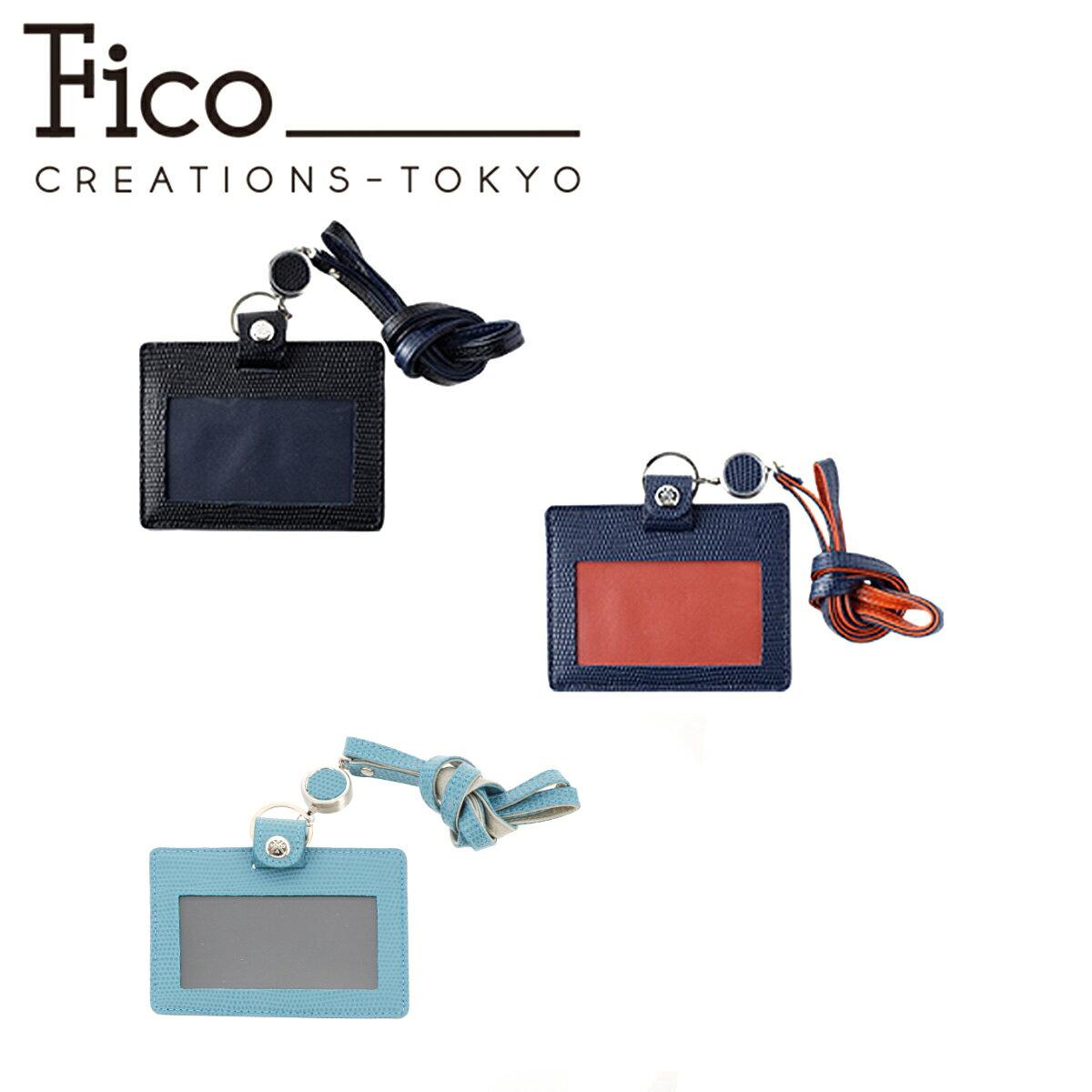 財布・ケース, 定期入れ・パスケース  C 58839 Fico ID IC 1PO5bef