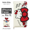 ハローキティ Hello Kitty iPhone6 ケース