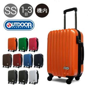 スーツケース アウトドアプロダクツ 46cm ハード OD-0628-48W TSAロック搭載 拡張 OUTDOOR PRODUCTS 当社限定 別注モデル [PO5][bef][即日発送]