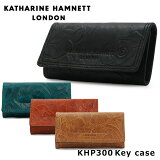 キャサリンハムネット キーケース KHP300 【 KATHARINE HAMNETT 】【 エバ 】