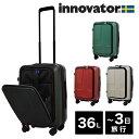 イノベーター innovator スーツケース IND-450 50cm 【 当社限定 オリジナル 2年保証 】【 キャリーケース ビジネスキャリー 機内持ち込み可 フロントポケット フロントオープン TSAロック搭載 】【即日発送】