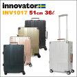 イノベーター スーツケース INV1017 51cm 【 innovator アルミ キャリーケース】【TSAダイヤルロック搭載 機内持ち込み可】【 2年保証 】【父の日】