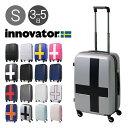 イノベーター スーツケース 50L 55cm 3.0kg ハード ジッパー INV55/55T キャリーケース TSAロック搭載 innovator [2年保証][PO10][bef]
