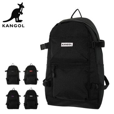 カンゴール リュック スクールバッグ 23L メンズ レディース 250-1250 KANGOL | Hello リュックサック バックパック ポリエステル B4 大容量 軽量[PO10][bef][即日発送]