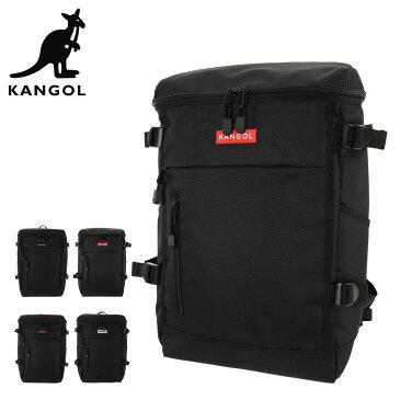 カンゴール リュック スクールバッグ 22L メンズ レディース 250-1251 KANGOL | Hello リュックサック バックパック スクエア ポリエステル B4 大容量 軽量[PO10][bef][即日発送]