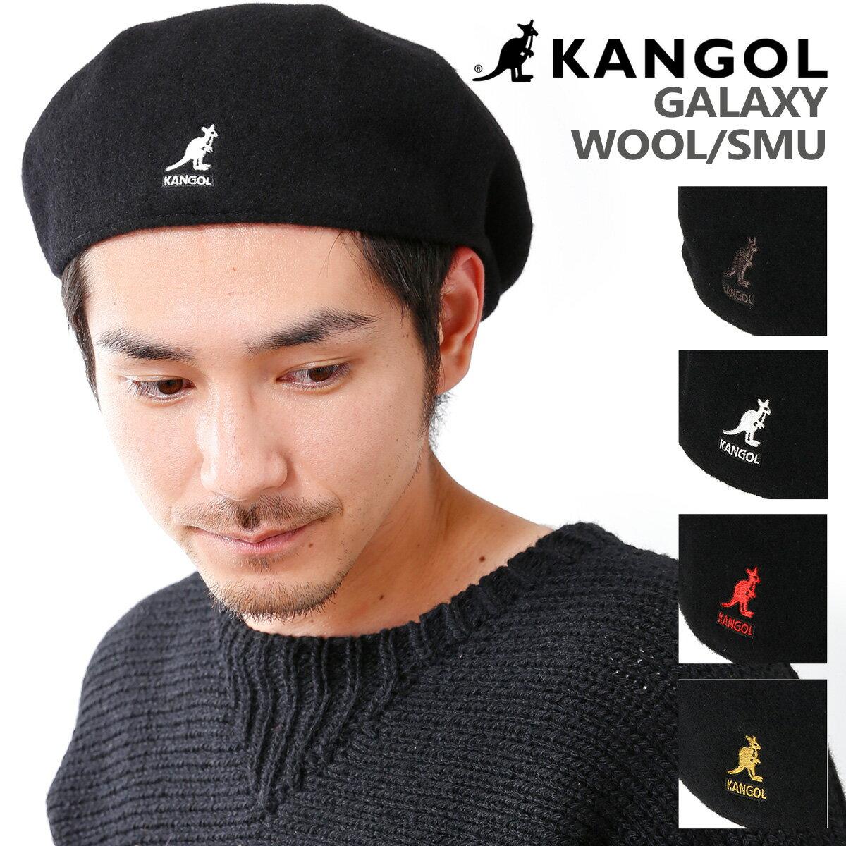 レディース帽子, ハンチング・キャスケット  SMU 188169501 KANGOL bef