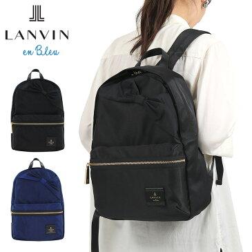 ランバンオンブルー トロカデロ リュック レディース 480210 リュックサック マザーズバッグ ママリュック 大容量 軽量 B4サイズ かわいい リボン LANVIN en Bleu [bef][即日発送]