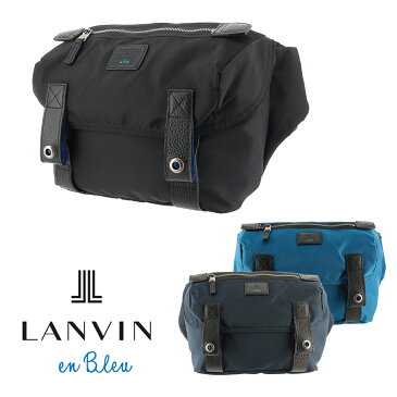 ランバンオンブルー ウエストポーチ 大容量 メンズ 555901 軽量 ウエストバッグ カードポケット付き LANVIN en Bleu 【bef】