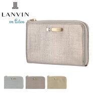 ムルーア 三つ折り財布 がま口 フラワー  レディース <br>MR-W722 MURUA   コンパクト 使いやすい口金式 ブランド専用BOX付き [01/29]