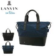 ランバンオンブルー トートバッグ グロス メンズ 575721 LANVIN en Bleu   B4