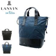 ランバンオンブルー リュック 2WAY グロス メンズ 575722 LANVIN en Bleu  リュックサック トートバッグ B4