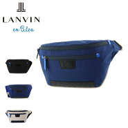ランバンオンブルー ウエストポーチ ナジェ メンズ 591901 LANVIN en Bleu   ウエストバッグ