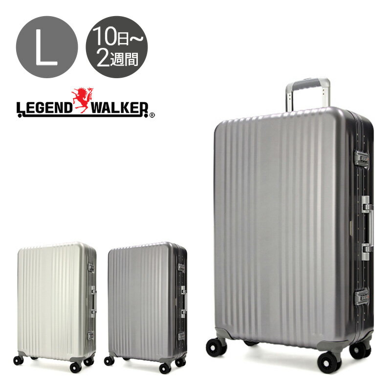 バッグ, スーツケース・キャリーバッグ  A-BLADE82L 72cm 6.5kg 1000-72 5 TSA HINOMOTO PO10bef
