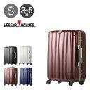 レジェンドウォーカー スーツケース|51L 55cm 4.0kg 6201-55|1年保証 ハード フレーム 静音 TSAロック搭載 HINOMOTO キャリーバッグ ビジネスキャリー [PO10][bef]