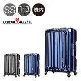 レジェンドウォーカー グラン LEGEND WALKER GRAND スーツケース 6603-50 50cm BLADE 【 キャリーケース ハードケース ビジネスキャリー フロントオープン 出張 TSAロック搭載 機内持ち込み可 3年保証 】