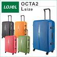 ロジェール LOJEL スーツケース OCTA 2 Lサイズ 70cm 【 キャリーケース キャリーバッグ フレームタイプ 双輪キャスター TSAロック搭載 】【即日発送】