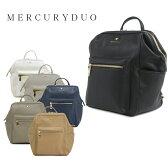 マーキュリーデュオ MERCURYDUO リュック MDB-0039【 レディース リュックサック がま口】