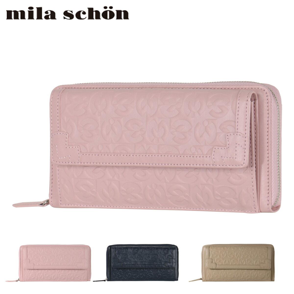 財布・ケース, レディース財布  MSK-006 Mila Schon BOXPO10bef