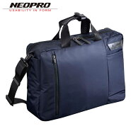 ネオプロ ビジネスバッグ 2WAY ワイヤレス メンズ 2-840 NEOPRO   ブリーフケース USBポート Qi充電器 ワイヤレス充電器