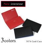ノイインテレッセNeuinteresseカードケース3874