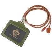 オロビアンコ IDケース ORID-001 GR グリーン 【 パスケース カードケース 】 【 OROBIANCO 】【即日発送】