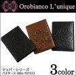 オロビアンコ パスケース ユニーク ルニーク マッパシリーズ OBU-707513 【 Orobianco L'unique 】【 カードケース 】 【 OROBIANCO 】 【即日発送】【父の日】