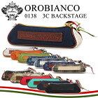 オロビアンコペンケース01383CBACKSTAGEXS-OBGI【OROBIANCO】