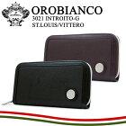 オロビアンコ長財布3021INTROTTINO-GST.LOUIS/VITTERO【OROBIANCO】【ラウンドファスナー】【即日発送】
