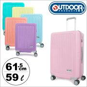 アウトドアプロダクツ スーツケース アウトドア プロダクツ ジッパーハードキャリー