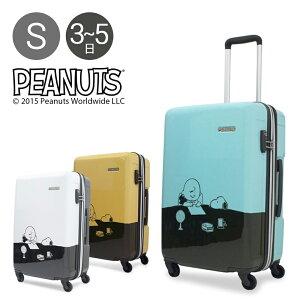スヌーピー スーツケース 46L/53L 56cm 3.5kg PN-011 キャリーケース 4輪 TSAロック搭載 拡張 かわいい キャラクター ピーナッツ SNOOPY [PO10][bef][即日発送]