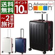 エントリー スーツケース AdvanceBooon アドバンスブーン キャリー キャリーバッグ フレーム