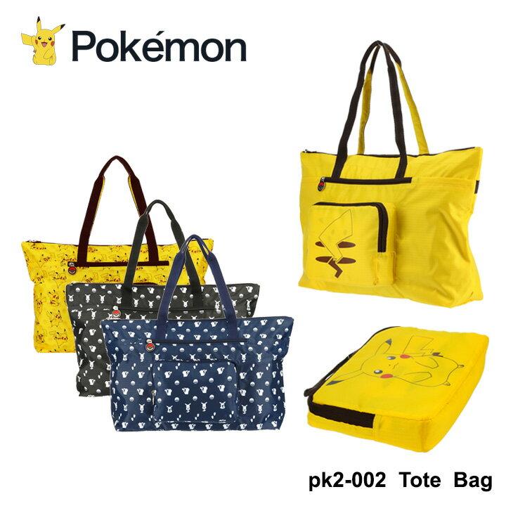 男女兼用バッグ, トートバッグ  PK2-002 POKEMON PO10bef